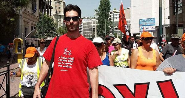 Σύλλογος εργαζομένων ΟΤΑ επ. Λιβαδειάς για μέτρα κατά κορονοϊού