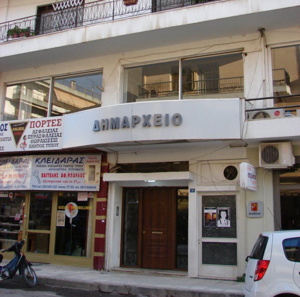 Κορονοϊός : Kλειστή η Οικονομική Υπηρεσία του Δήμου Λεβαδέων λόγω κρούσματος κορονοιού