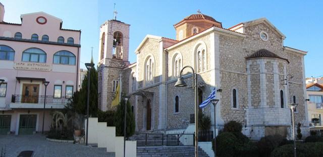 Lockdown: Αύξηση πιστών στους ναούς ζητά η Εκκλησία για το Πάσχα