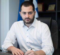 Ηλεκτρονική διαβούλευση για το νέο Επιχειρησιακό Πρόγραμμα Στερεάς Ελλάδας