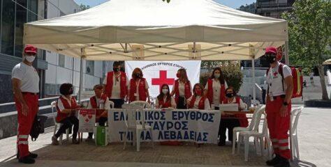 Γιορτάστηκε στη Λιβαδειά η Παγκόσμια Ημέρα Ερυθρού Σταυρού