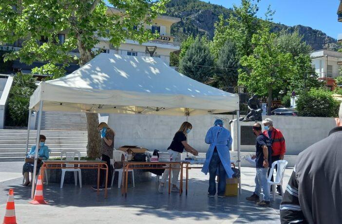 Κορονοϊός - Δήμος Λεβαδέων : Στα 75 τα ενεργά κρούσματα κορονοϊού